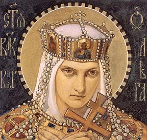 Святая великая княгиня Ольга. Н.А. Бруни. 1901