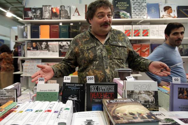 Дмитрий Быков на книжной ярмарке non/fictio№ 2013