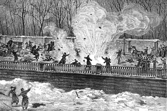 Покушение на Александра II в марте 1881 года.