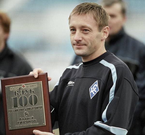 Игрок самарской футбольной команды «Крылья Советов» Андрей Тихонов.