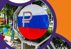 памятник рублю в ульяновске