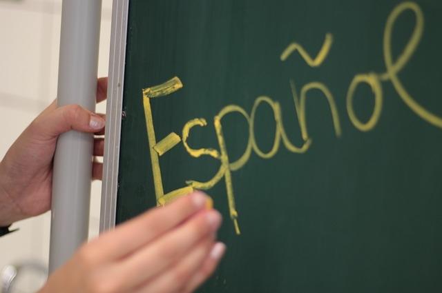 Изучение испанского языка.