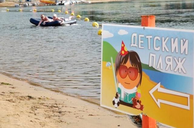 На разрешённых пляжах специалисты заранее обследовали дно и избавили его от опасных предметов
