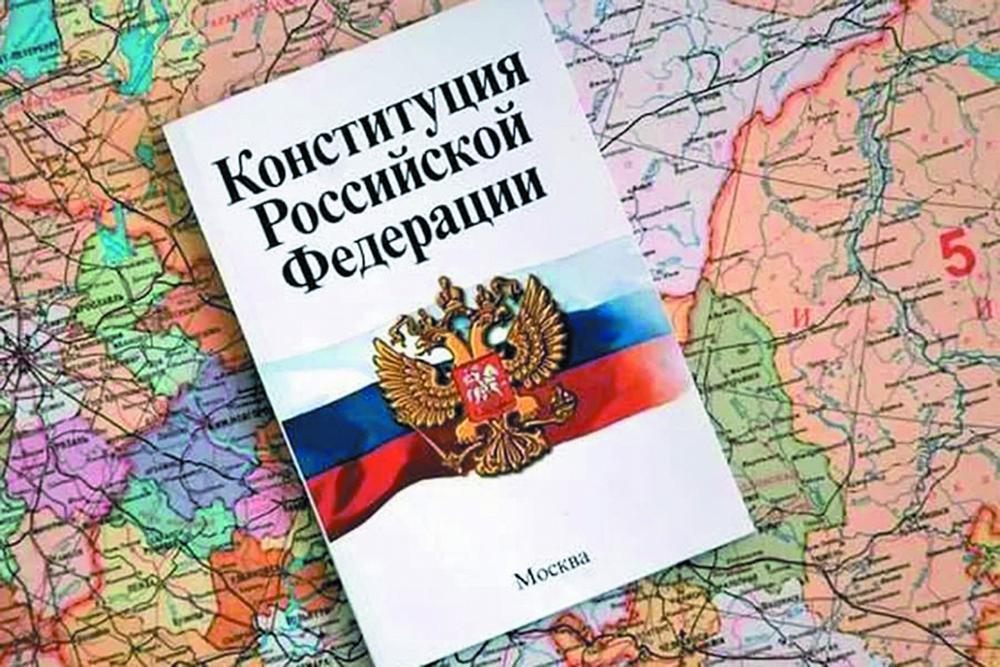 Основа юридической помощи - Конституция России