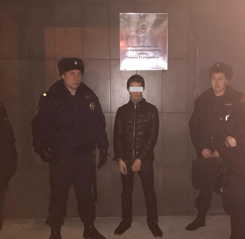 Убийство девушки на Уралмаше, Екатеринбург