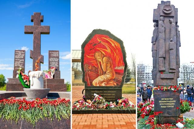 Поклонный крест с лампадой на месте прорыва блокады Ленин града (слева), памятник на месте гибели ленинградских детей в Тихвине (в центре) и «Мужеству ленинградцев, отстоявших свой город».