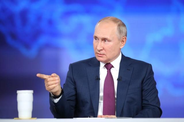Владимир Путин обратился к губернатору Новокузнецка.