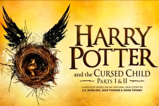 «Гарри Поттер и проклятое дитя».