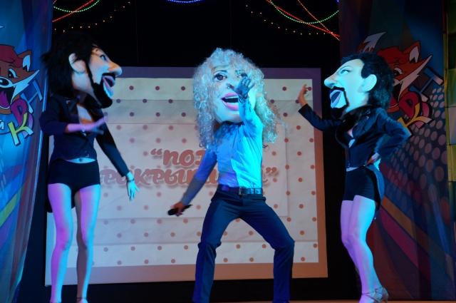 На сцене были и такие своеобразные персонажи.