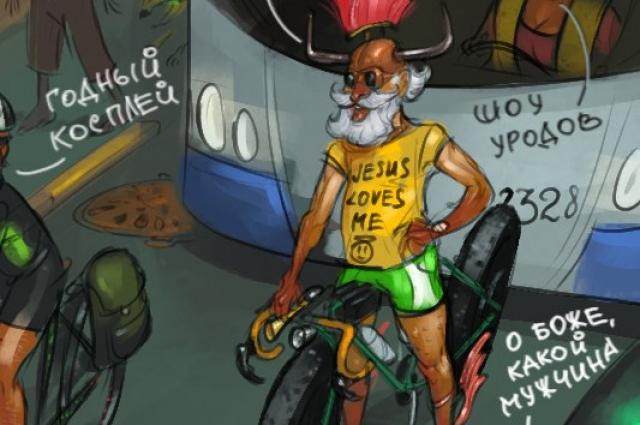 Некоторые гонщики привлекают прохожих эпатажным видом.