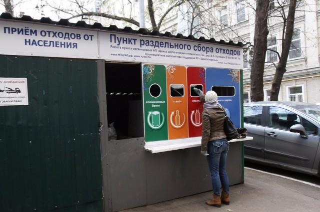 В Москве уже работает программа раздельного сбора мусора.