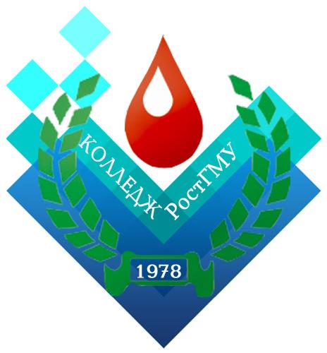 Колледж РостГМУ, медицинский колледж, будущие медики
