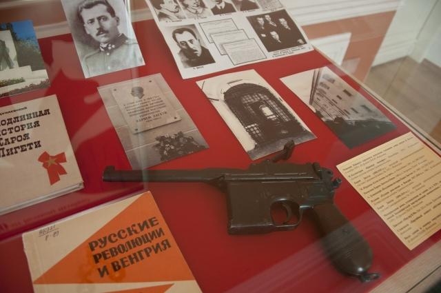 Красный мадьяр Карой Шандор Лигети. Часть экспозиции.