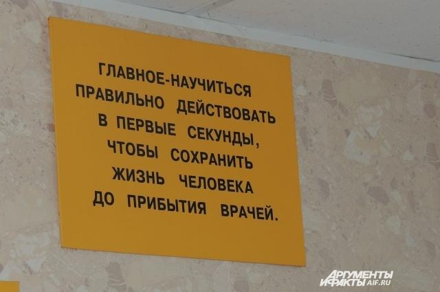Плакаты цитируют высказывания известных людей. В сложной ситуации главное — не потерять время.