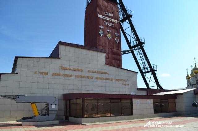 Музей располагается вокруг настоящего шахтного ствола. Но в самой клети в шахту спуститься нельзя: требования безопасности.