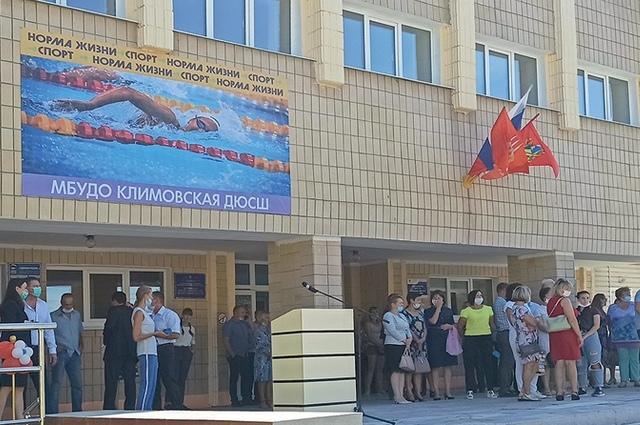2 сентября в Климовской детско-юношеской спортивной школе состоялось открытие плавательного бассейна.