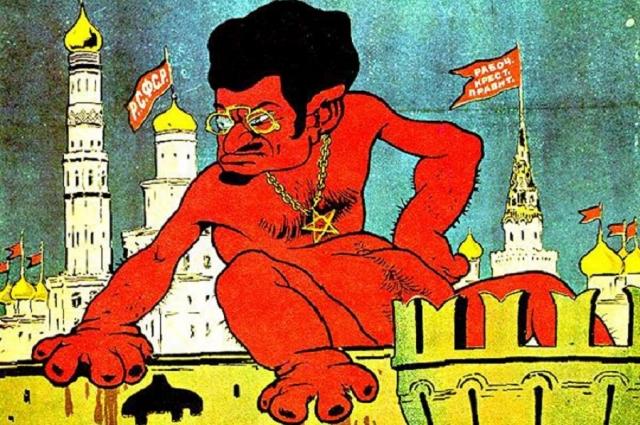 Фрагмент белогвардейского плаката харьковского отдела пропаганды ВСЮР, 1919 год.
