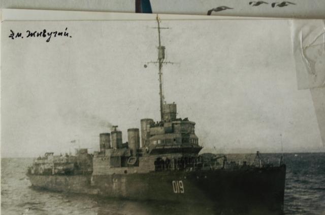 С конца 1944-го и до самой Победы Николай Паньков служил на Севере, сопровождал на эсминце «Живучий» караваны судов ленд-лиза.