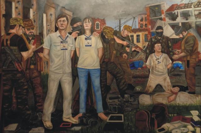 Картина Альберта Растяпина «Журналисты, захваченные в плен»
