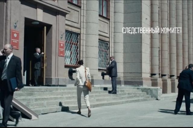 УФСБ по Нижегородской области
