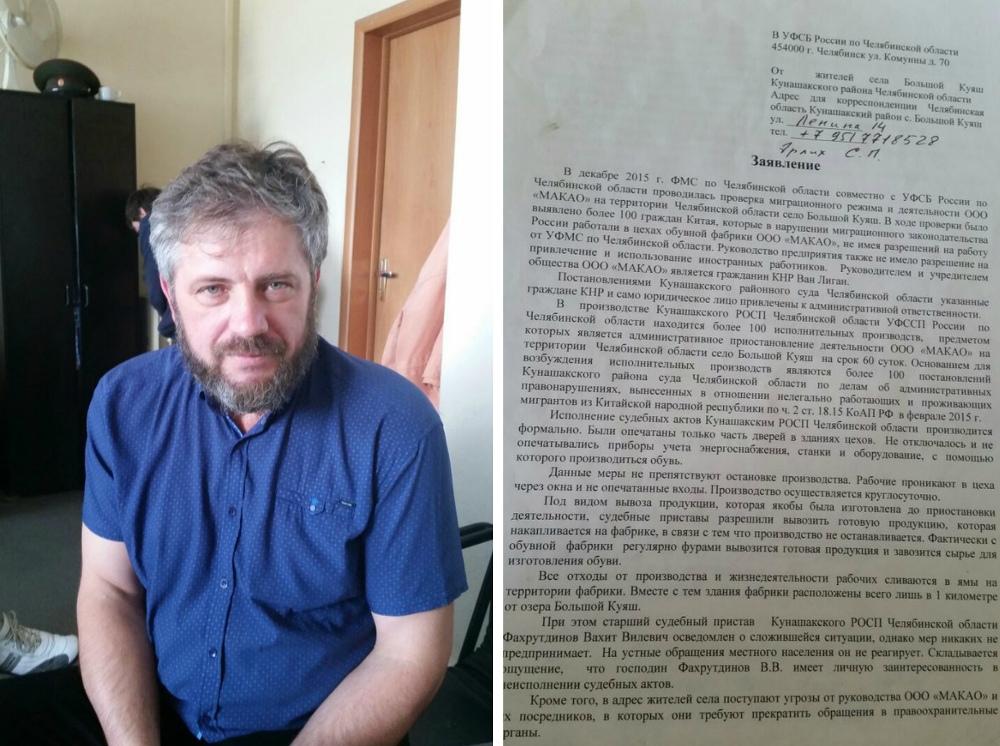 Предприниматель Дмитрий Карпинский, пытающийся выяснить правду, вынужден спать с ружьем из-за поступающих угроз.  Жители Большого Куяша просят помощи у президента.