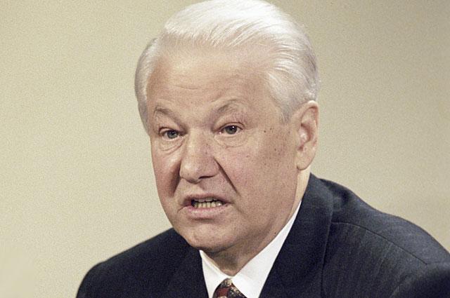 Президент Российской Федерации Борис Николаевич Ельцин. 1997 год