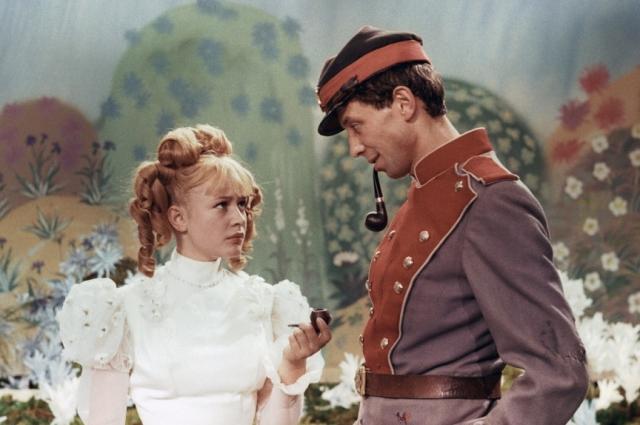 Музыкальный фильм вышел на экраны в 1968 году.