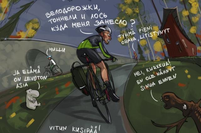 Художник создал серию зарисовок о жизни велосипедистов.