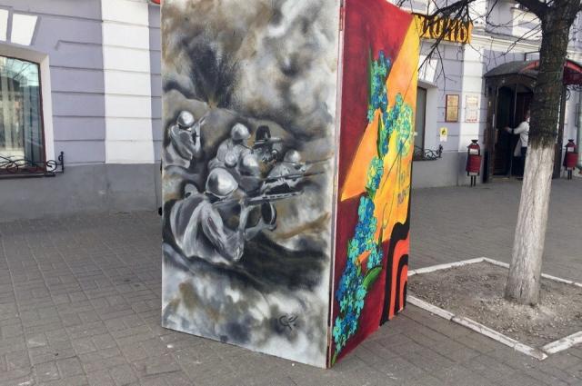 Граффити на улице Кирова