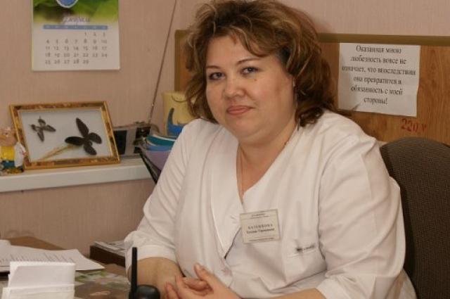 Татьяна Казеннова