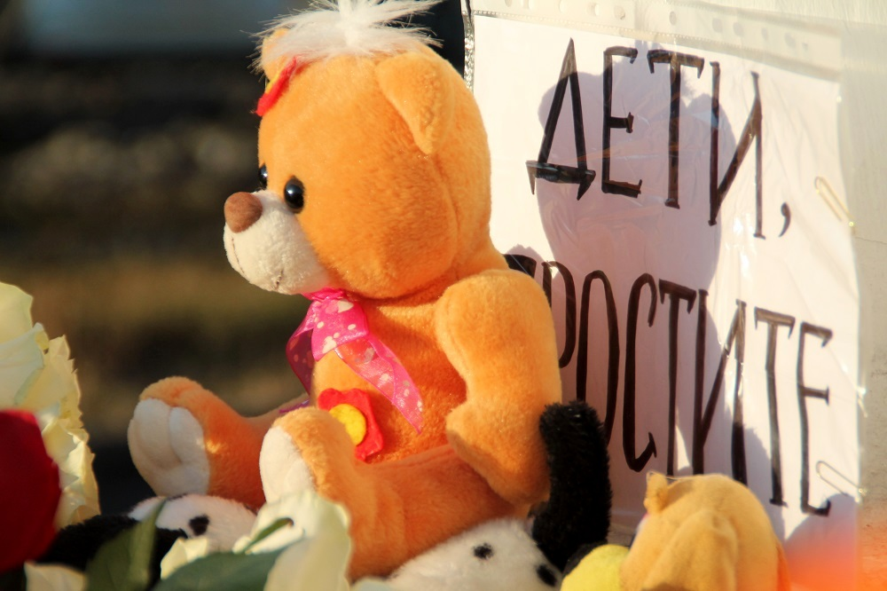 Траурная акция в Иркутске