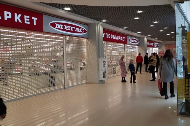 Не все магазина открылись сразу, но сейчас ТЦ уже возобновил работу в обычном режиме.