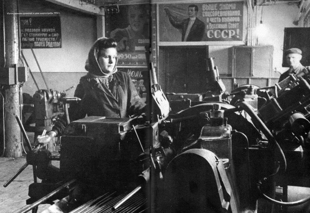 Будущее Белой металлургии, которое готовит сегодня Первоуральский металлургический колледж, начиналось почти 75 лет назад.