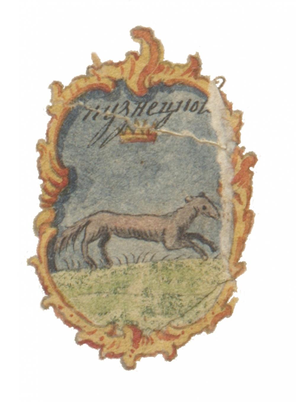 Герб Кузнецка и его уезда на Сибирской генеральной карте 1765 года.