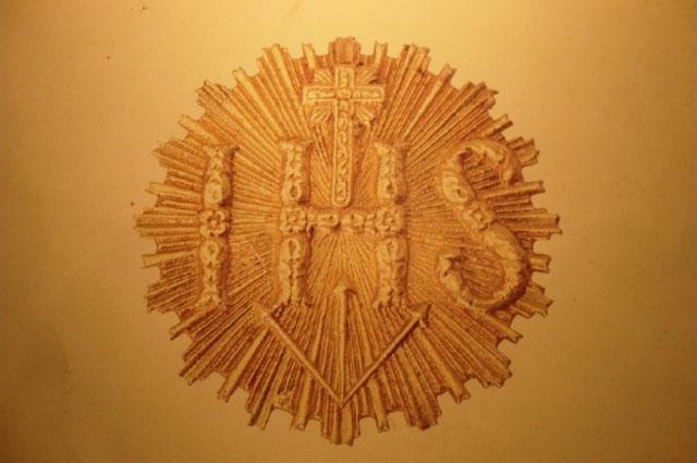 Один из вариантов герба иезуитов