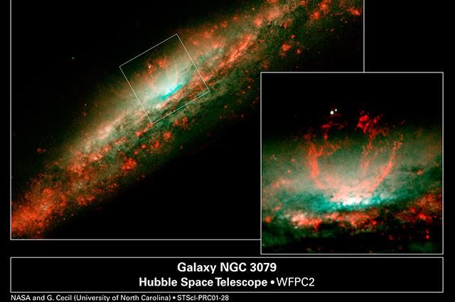 Оригинал на фото НАСА.