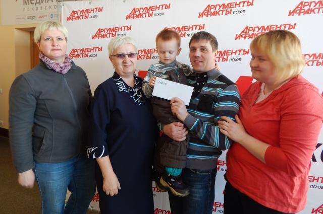 Владислав с родителями