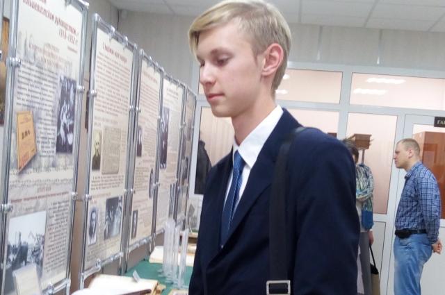 На мероприятие в архив были приглашены школьники - победители конкурса
