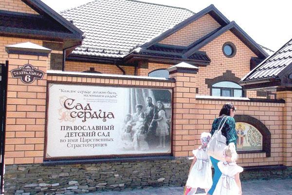Детский сад будут посещать 28 малышей.