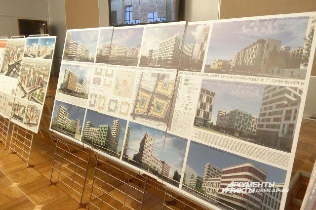 Проекты с первого градостроительного совета, который состоялся в 2019 году, так и остаются проектами.