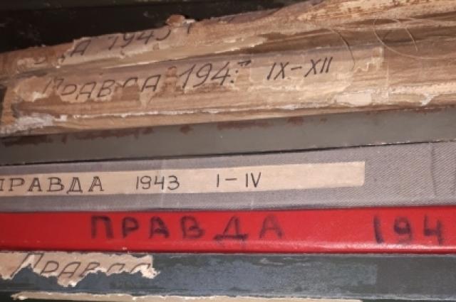 Подшивки газет в библиотеке хранятся с 1935 года.