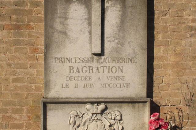 Могила Екатерины Скавронской находится в Венеции.