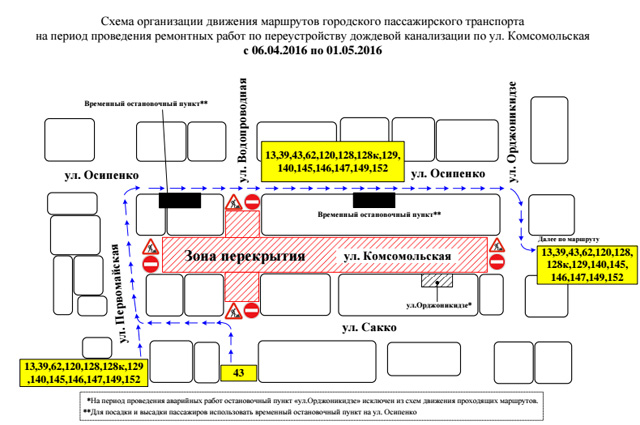 Схема объезда автобусов
