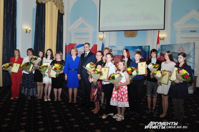 Награждение проходило в омском Заксобрании.
