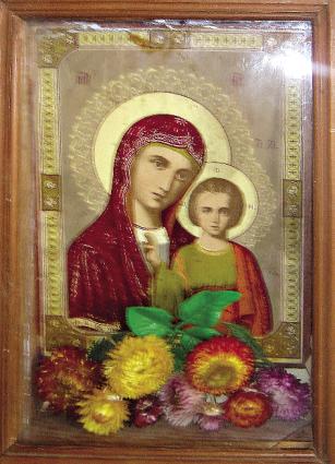 По семейной легенде икона приносит мир и добро в семью.