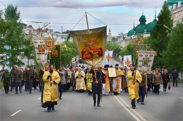 Омский Дом дружбы часто проводит масштабные мероприятия.