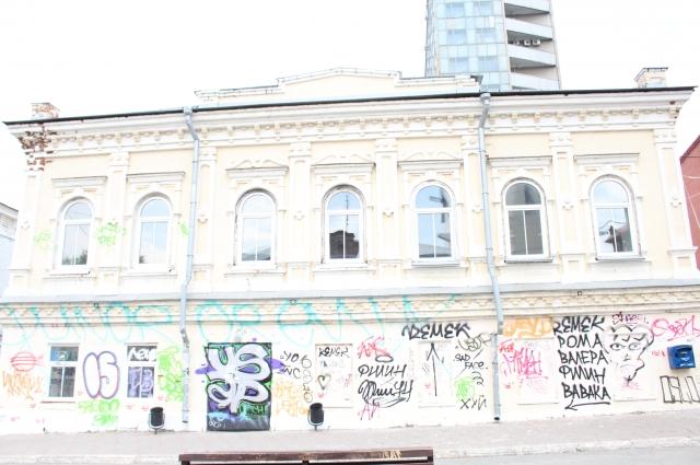 Таким здание было до того, как над ним поработали художники.