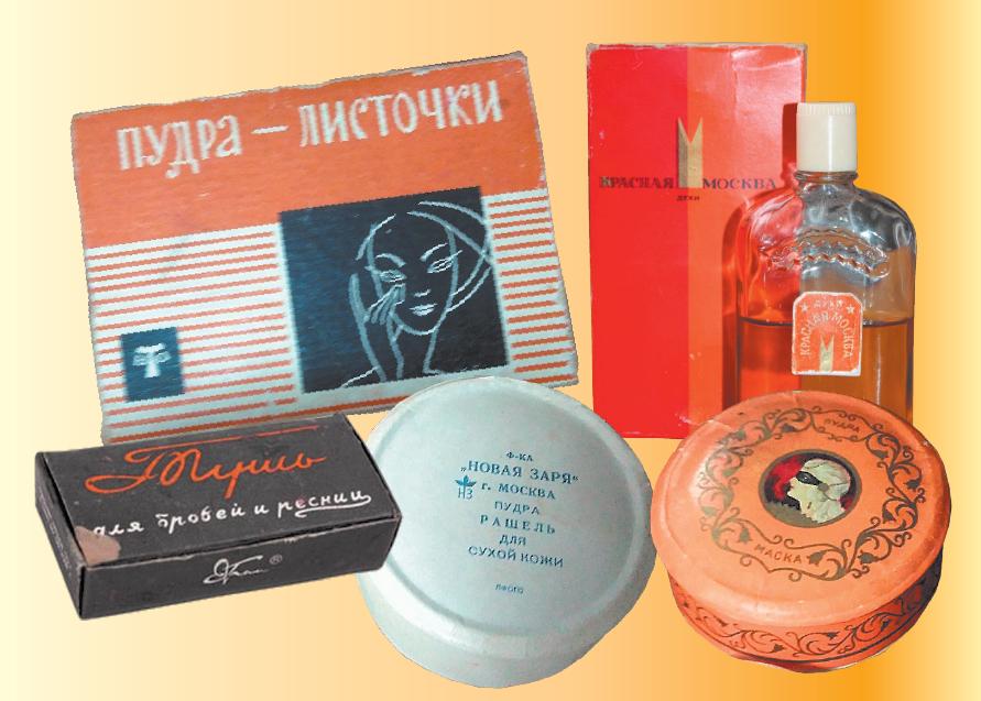 На почётном месте в музее «Сделано в СССР» выставлена и знаменитая тушь-«плевалка». Чтобы нанести её на ресницы, нужно было хорошенько поплевать в коробочку, после чего поелозить по туши пластмассовой щёточкой.
