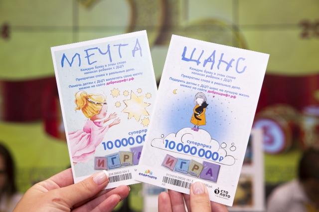 Шрифт с уникальным дизайном будет использован на билетах 214-го тиража государственной лотереи «6 из 36».