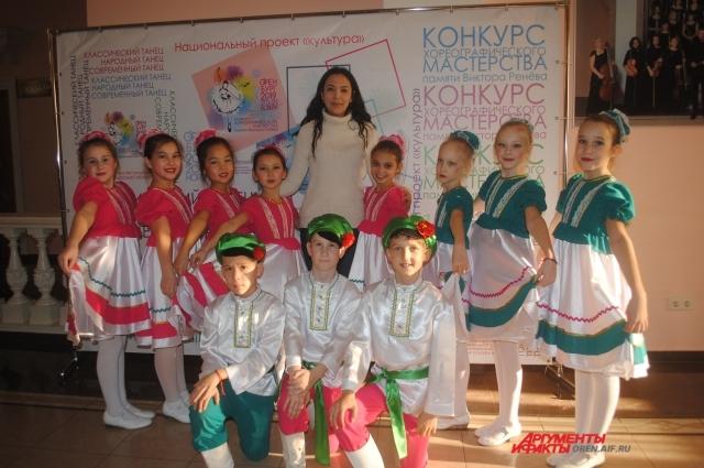 Коллектив из Первомайского района